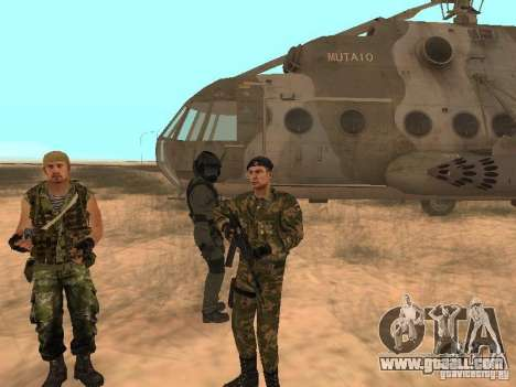 Soviet Commando for GTA San Andreas forth screenshot