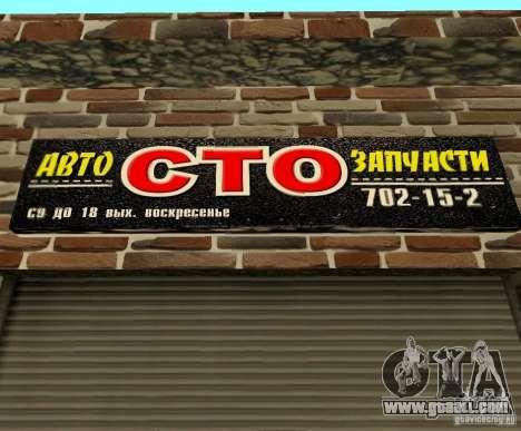 New Transfender: CTO for GTA San Andreas forth screenshot