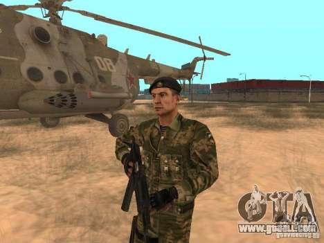 Soviet Commando for GTA San Andreas