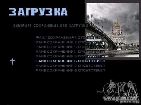 Boot screen Moscow for GTA San Andreas tenth screenshot