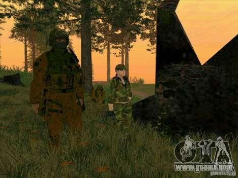Camo mud Morpeh for GTA San Andreas fifth screenshot