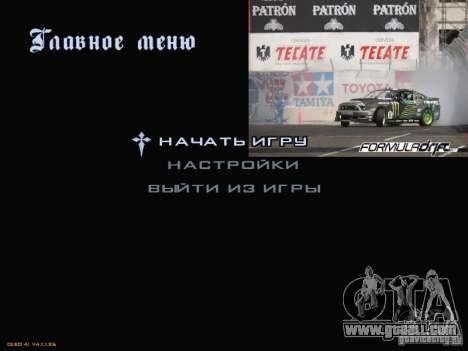 Formula Drift-style menu for GTA San Andreas second screenshot