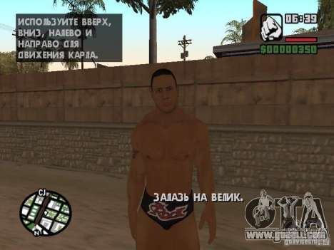 The rock for GTA San Andreas fifth screenshot