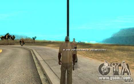 The Bribe for GTA San Andreas second screenshot