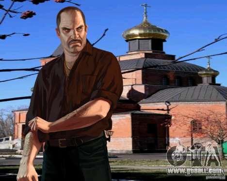 Loading screens City Stavropol for GTA 4 forth screenshot