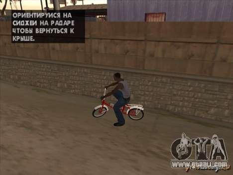 Tair GTA SA Bike Bike for GTA San Andreas inner view