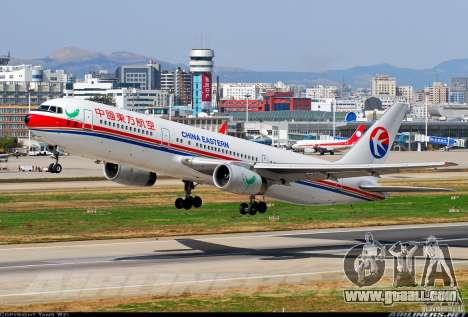 Loading screens Boeing 767 for GTA San Andreas