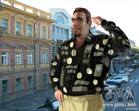 Loading screens City Stavropol for GTA 4 third screenshot