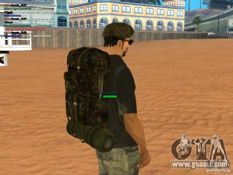 Military backpack for GTA San Andreas forth screenshot