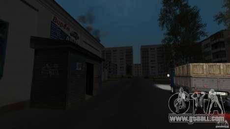 Arzamas beta 2 for GTA San Andreas tenth screenshot