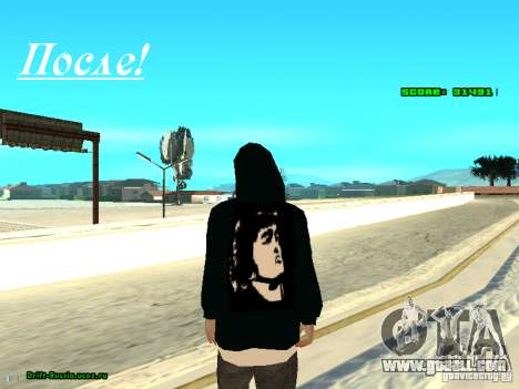 Clothing with Victor Coem for GTA San Andreas forth screenshot