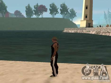 Choose any weather for GTA San Andreas