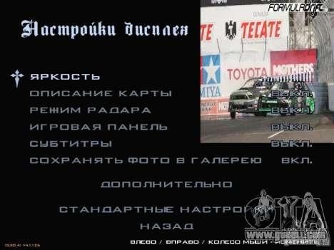 Formula Drift-style menu for GTA San Andreas fifth screenshot