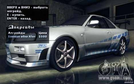 Nissan Skyline GTR R34 VSpecII for GTA San Andreas