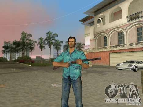Superior Park National Weapons for GTA Vice City second screenshot