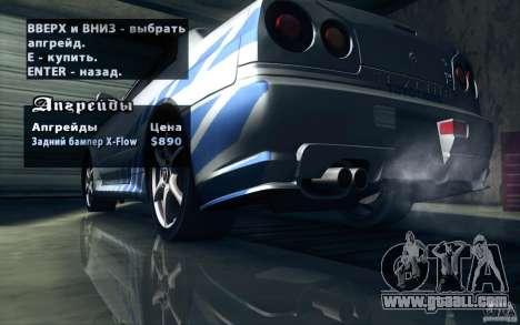 Nissan Skyline GTR R34 VSpecII for GTA San Andreas wheels