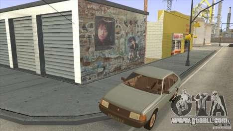 MOVIE songs on guitar for GTA San Andreas seventh screenshot