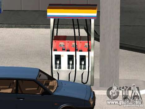 The Lukoil Gas Station for GTA San Andreas forth screenshot