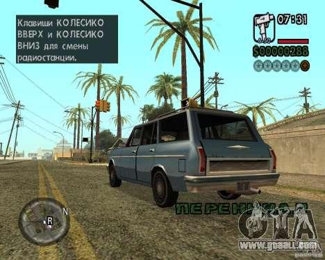 NewFontsSA 2012 for GTA San Andreas eighth screenshot