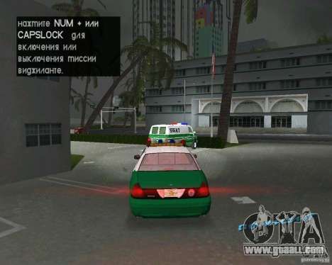 Ford Crown Victoria 2003 Police for GTA Vice City right view