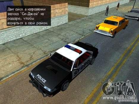 San-Fierro Sultan Copcar for GTA San Andreas right view