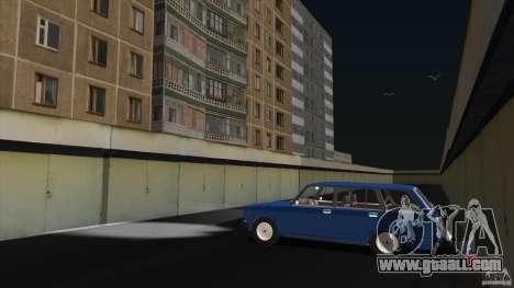 Arzamas beta 2 for GTA San Andreas third screenshot