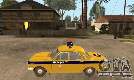 GAZ Volga 2401 Police for GTA San Andreas left view