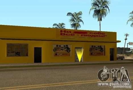 New textures of houses on Grove Street for GTA San Andreas sixth screenshot