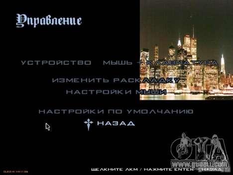 New menu in the style of New York for GTA San Andreas third screenshot