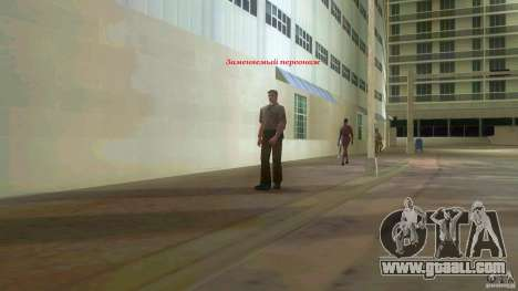 Big Lady Cop Mod 2 for GTA Vice City third screenshot
