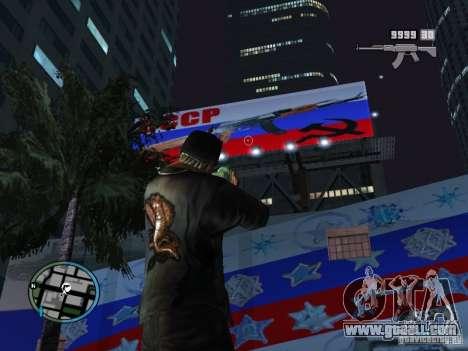 Russian Ammu-nation for GTA San Andreas second screenshot