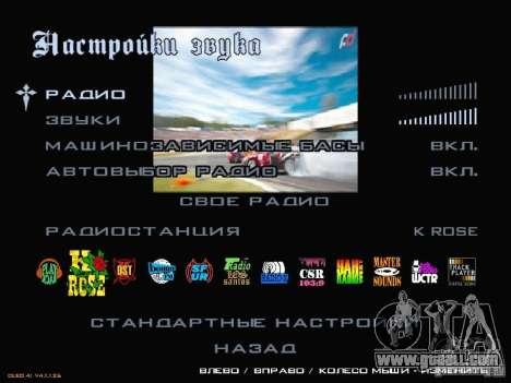 Formula Drift-style menu for GTA San Andreas forth screenshot