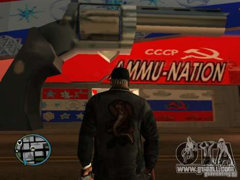 Russian Ammu-nation for GTA San Andreas forth screenshot