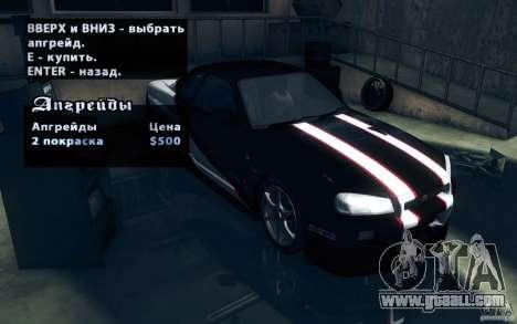 Nissan Skyline GTR R34 VSpecII for GTA San Andreas side view