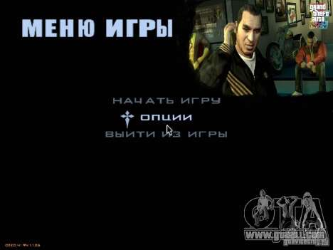 New screens of Miami + bonus for GTA San Andreas second screenshot