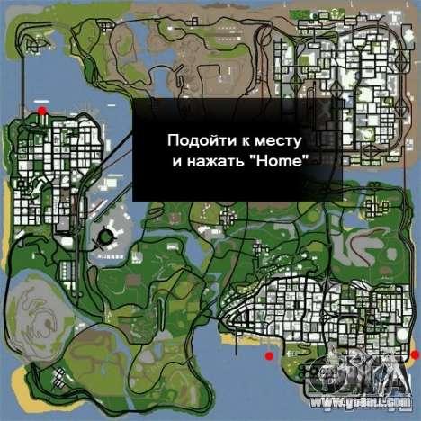 Ships for GTA San Andreas third screenshot