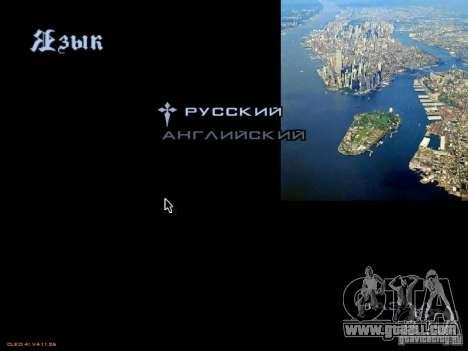 New menu in the style of New York for GTA San Andreas sixth screenshot