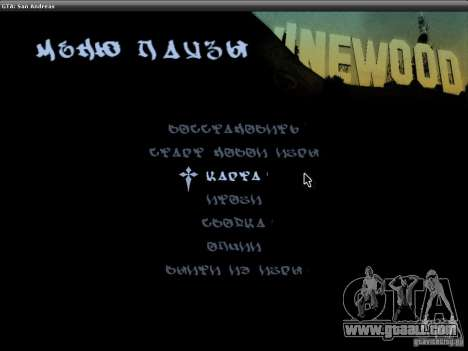 The font of the NFS MW V2 for GTA San Andreas fifth screenshot