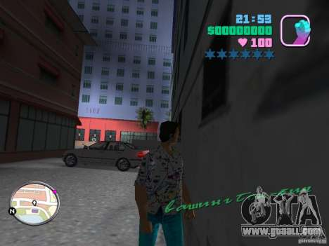 Pak new skins for GTA Vice City forth screenshot