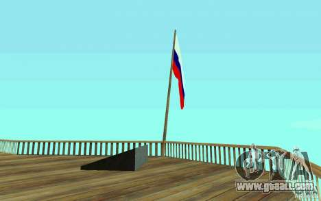 The flag of Russia at Chiliad for GTA San Andreas