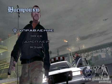 Menu like in GTA IV for GTA San Andreas third screenshot