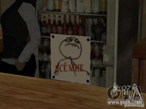 Bar FUCK YES for GTA San Andreas third screenshot