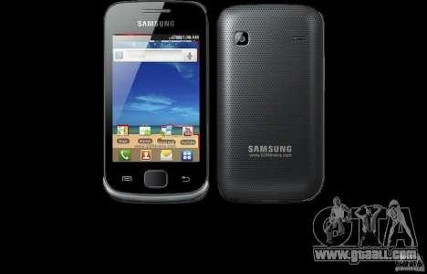 Samsung Galaxy Gio for GTA San Andreas