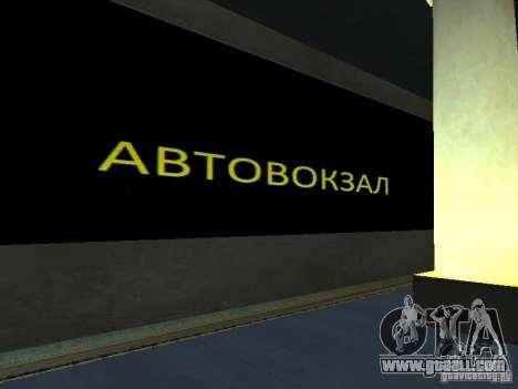 Greatland-Grèjtlènd v0.1 for GTA San Andreas third screenshot