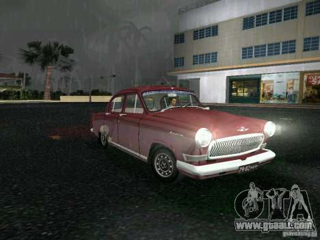 Gaz-21r 1965 for GTA Vice City