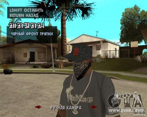 Hip-Hop caps for GTA San Andreas seventh screenshot