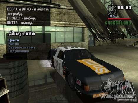 Transfender fix for GTA San Andreas second screenshot