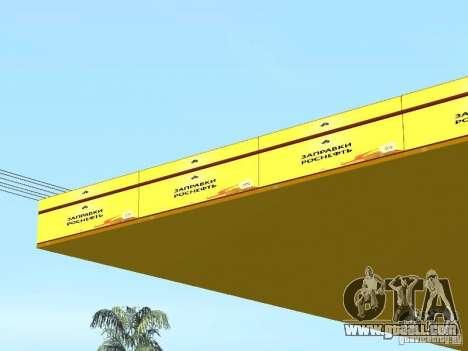 New textures petrol stations for GTA San Andreas sixth screenshot