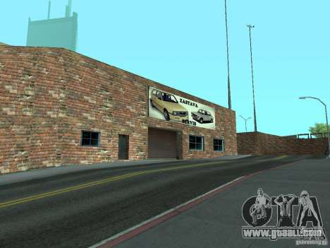 IMW Old Zastava Car Showroom for GTA San Andreas forth screenshot