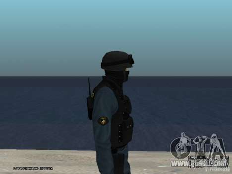 RIOT POLICE Officer for GTA San Andreas sixth screenshot